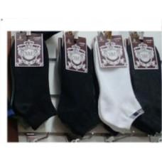 Носки мужские короткие, в ассортименте