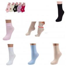 Женские носки хлопок с медицинской резинкой, в ассортименте