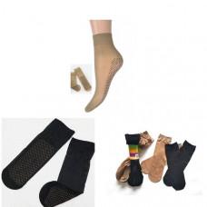 Носки капроновые противоскользящие, длиные