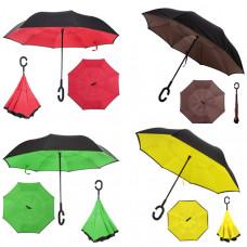 """Зонт наоборот """"Однотонный"""", механический, R=56см, цвета в ассортименте"""