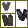Мужские перчатки и рукавицы оптом